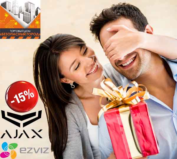 Что подарить мужчине начальнику мужу на новый год 23 февраля калининград