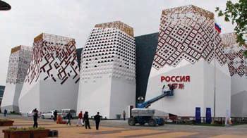 Российский павильон на ЭКСПО-2010 в Шанхае